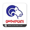 ایران مرینوس